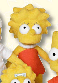 Peluche Simpsons Lisa 22 cm