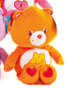 Peluche Bisounours Orange Grosourire 28 cm