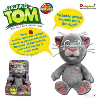 peluche talking tom le chat anim e plushtoy. Black Bedroom Furniture Sets. Home Design Ideas