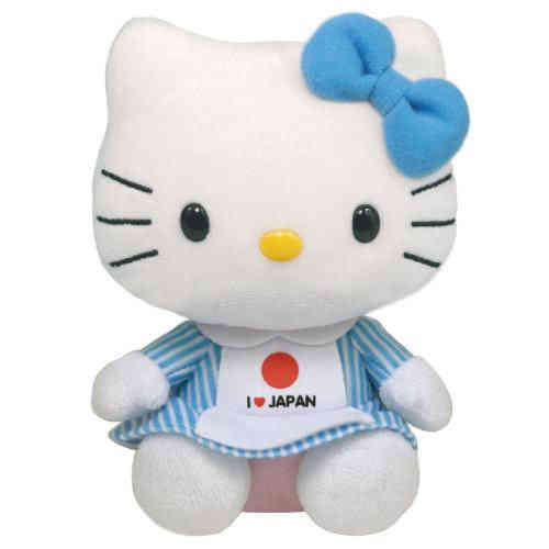 Peluche Hello Kitty I Love Japan 15 cm