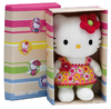 Peluche Hello Kitty 4 saisons Printemps 20 cm