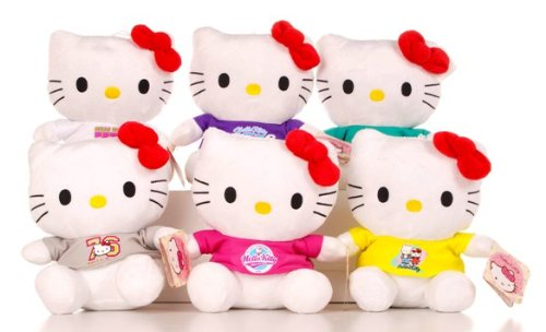 peluche geante kitty