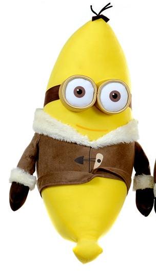 peluche minion banane kevin 70 cm. Black Bedroom Furniture Sets. Home Design Ideas