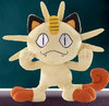 Peluche Pokémon Diamond Pearl Meowth