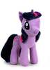 Peluche My little Pony Twilight Sparkle 30 cm